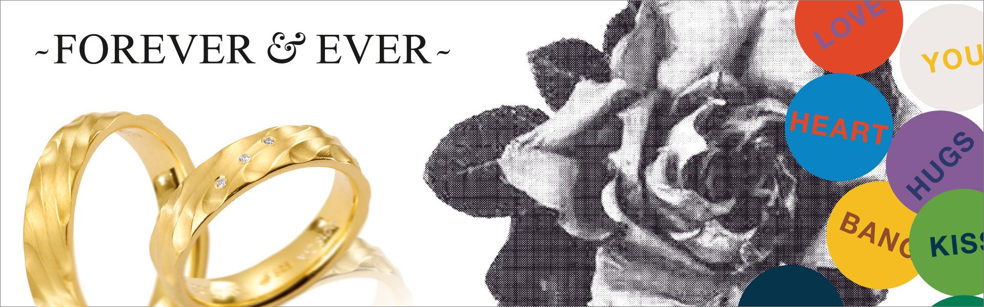 Forever & Ever