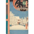 100 famous views of Edo Kinryūzan temple in Asakusa