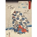 Pictures of the floating world The noblewoman Tokiwa
