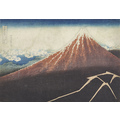 36 views of Mount Fuji (Series) Thunderstorm below the peak of Mount Fuji