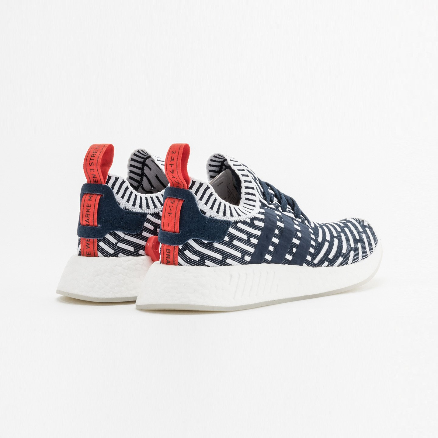 Adidas NMD R2 PK Collegiate Navy / White BB2909-45.33