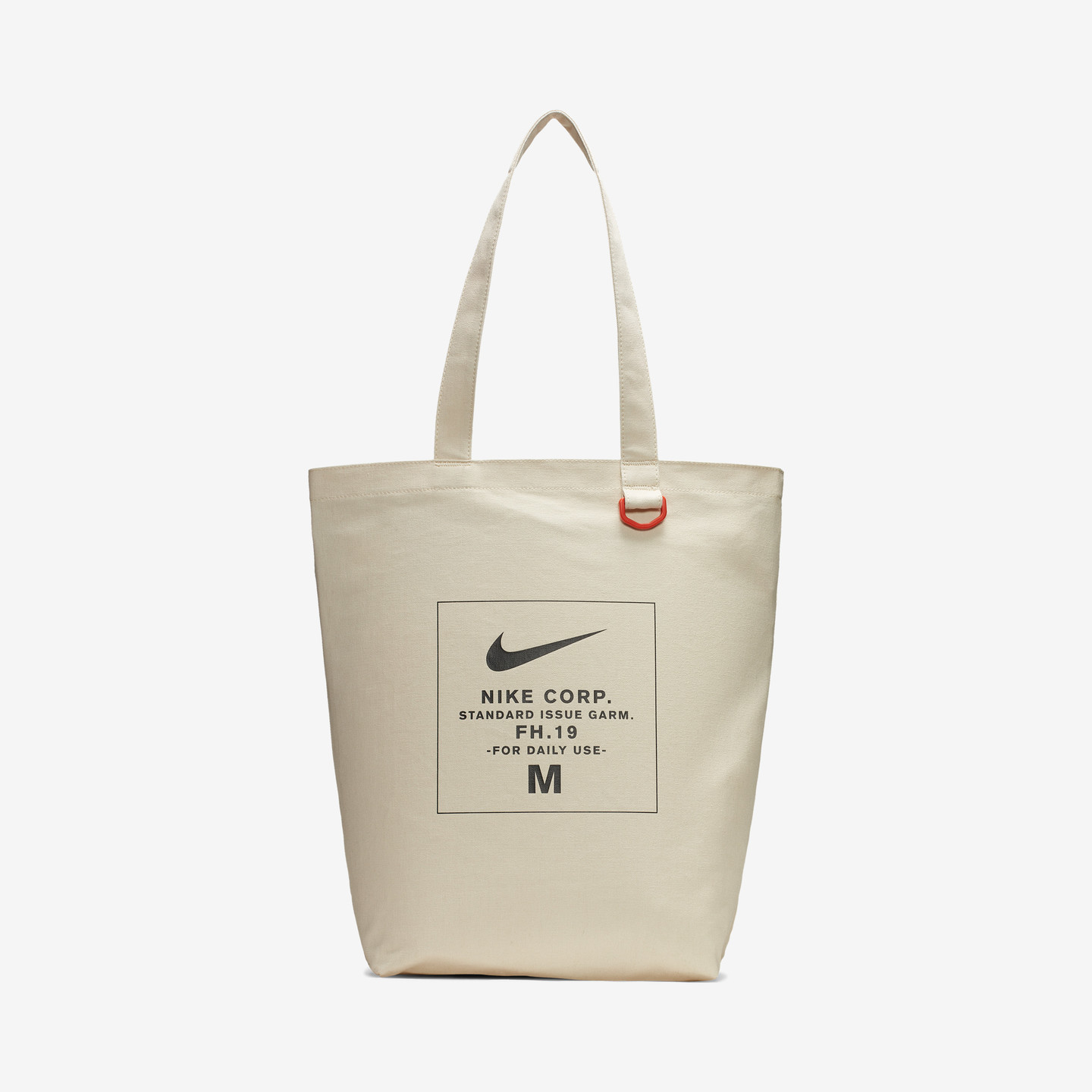 Nike Heritage Bag Natural / Black / Orange BA6027-123
