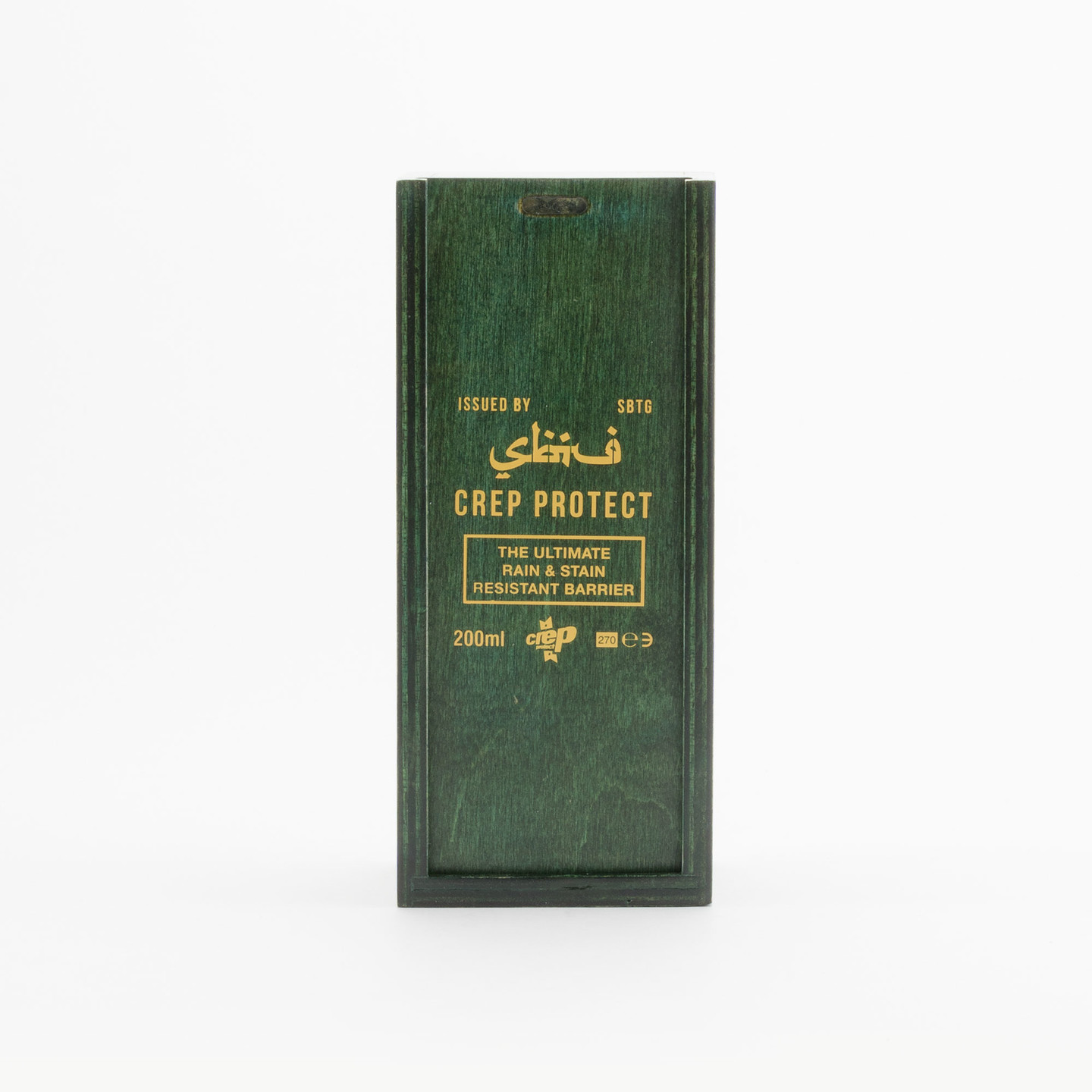 Crep Protect SBTG Collectors Box Olive / Gold CPxSbtgRepel200ml