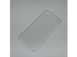 SUPER SKINNY - extrem dünne 0,3mm TPU-Huelle - transparent klar - für iPhone 5 / 5S / SE