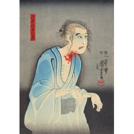 Pictures of the floating world | The ghost of Asakura Tōgo | Artikelnummer: PODE-KI-10704-A4