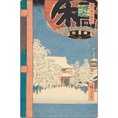 100 famous views of Edo | Kinryūzan temple in Asakusa | Artikelnummer: PODE-KI-10983-A2S