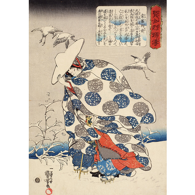 Pictures of the floating world | The noblewoman Tokiwa | Artikelnummer: PODE-KI-7628-11-A3