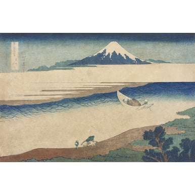 36 views of Mount Fuji (Series) | Tama river in Musashi province | Artikelnummer: POD-KI-11015-A2