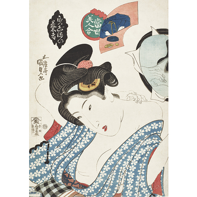 Geisha Preparing Herself | Collection of Beautiful Women of the Present | Artikelnummer: PODE-HM 11486-A4S