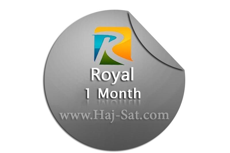 Royal Royal IPTV Subscription - 1 Months - Subscription